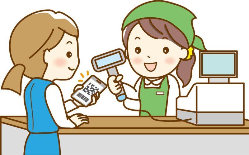JCBカードでお得に買い物をする