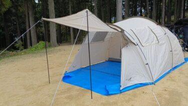 North Eagle(ノースイーグル)の2ルームテントで夫婦キャンプへ~in閑乗寺公園キャンプ場